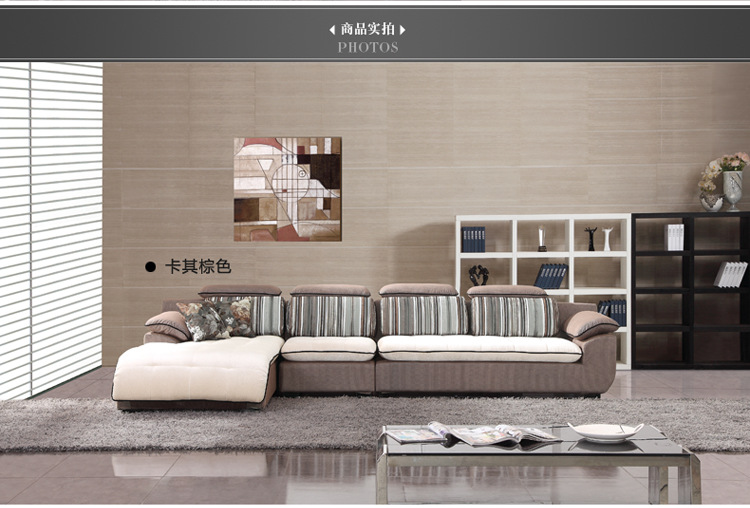 布艺沙发客厅大中小户型组合 现代个性时尚创意新家具